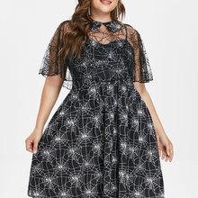 Wipalo Plus Size Mesh Cape Halloween Dress Women Clothing Plus Size Spider  Web Pan Collar Half a1360de235af
