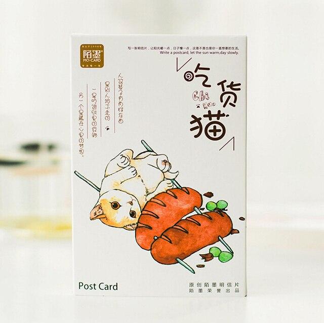 12 Paket Los Nette Katze Auf Eine Diat Postkarte Gruss Geschenk