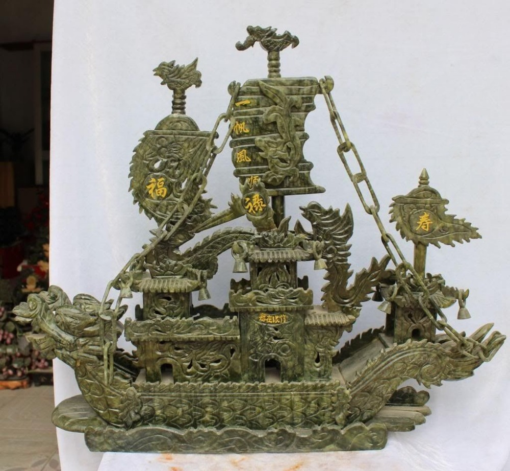 South china taiwan jade carving of feng shui sailing lucky for Chinese house feng shui