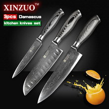 XINZUO 3 PCS kitchen knife set Japanese 73 layers Damascus kitchen knife cleaver paring chef knife wood handle free shipping