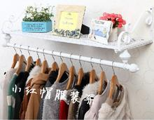 On the wall shelf clothes rack on side hanging
