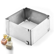 GODWJ Cake Mold Square Adjustable Stainless Steel Chocolate Mousse Ring Pastry Baking Metal Decorating Tools