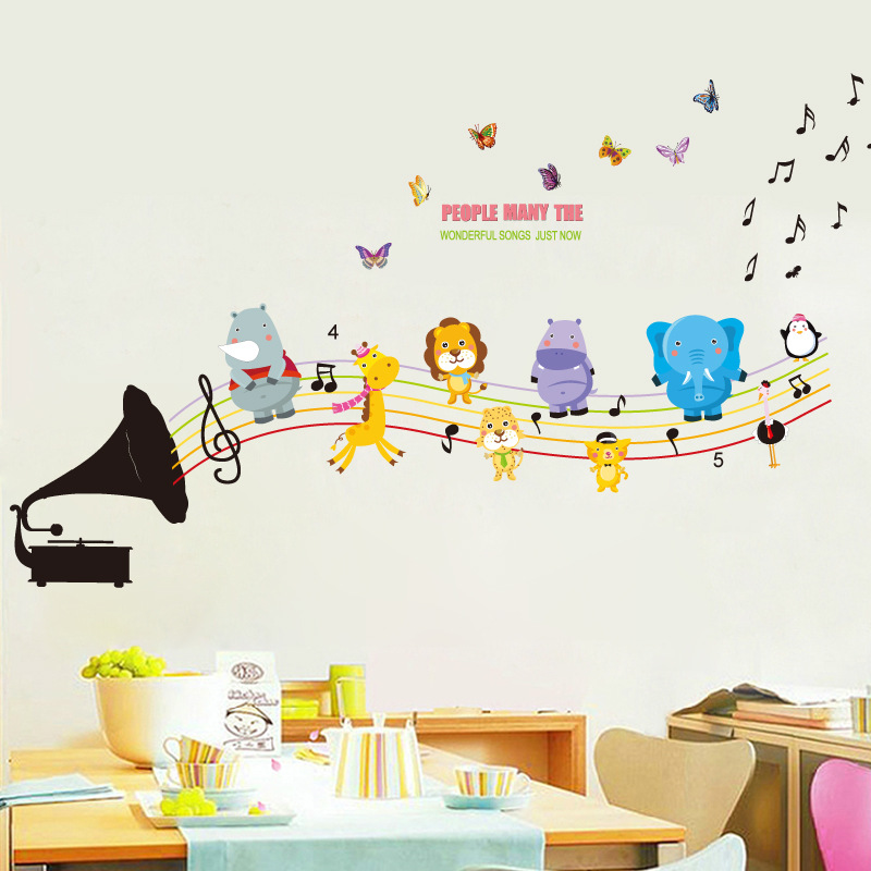 Music Classroom Wall Decorations ~ Diy carton animal music notes wall stickers kindergarten