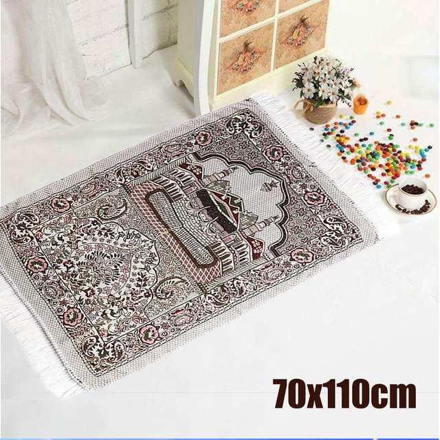 Bohemian Muslim Prayer Rug