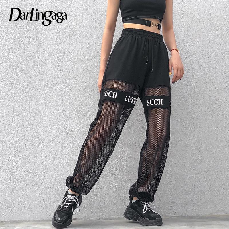 Darlingaga Streetwear Loose Harajuku Sweatpants Trousers Women High Waist Pants Fishnet Patchwork Letter Hollow Out Pants Bottom