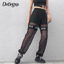 Darlingaga Streetwear Loose Harajuku מכנסי טרנינג מכנסיים נשים גבוהה מותן רשת מכנסיים טלאי מכתב חלול החוצה מכנסיים תחתון