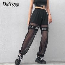 Darlingaga pantalon de survêtement taille haute pour femmes, Streetwear ample, Harajuku, en Patchwork, lettre ajouré, en résille
