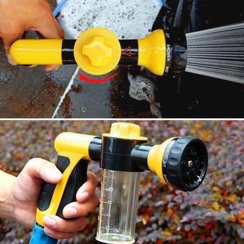 Portable Auto Foam Lance Water Gun High Pressure 3 Grade Nozzle Jet Car Washer Sprayer Cleaning Tool Automobiles Wash Tools 6