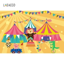 цена Laeacco Ferris Tent Circus Cruise Scenic Baby Portrait Photography Background Customized Photographic Backdrops For Photo Studio в интернет-магазинах