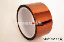 50mm X 33m High Temperature Resistant Tape Heat Dedicated Tape for BGA PCB SMT 3D Printer Up To 250 Celsius 3D printer tape