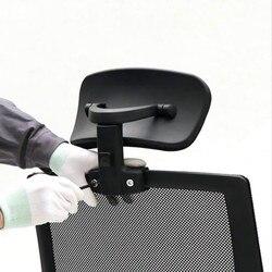 ヘッドレストオフィスコンピュータスイベルリフティングチェア調節可能なヘッドレストオフィスチェアアクセサリーネック保護枕
