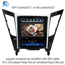 2 г ОЗУ вертикальный экран android 8,1 Автомобильный gps мультимедийный Видео Радио плеер в тире для Sonata 8 2013-2015 Автомобиль navigaton