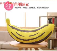 high quality  goods soft plush toy cute colorful pillow 90cm toy   throw pillow christmas gift ,d1014