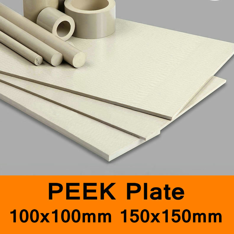 PEEK Sheet Plate Polyetheretherketone Board ICI Thermoplastic Materials CNC Cutting 2-10mm 100x100mm 150x150mm All Size in Stock 1sheet matte surface 3k 100% carbon fiber plate sheet 2mm thickness
