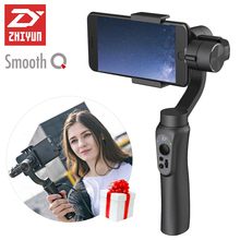 Smooth Q Handheld Phone Video Stabilizer Bluetooth 3 Axis Gimbal Steadicam Support Vertical Selfie Shooting for iPhone 7 Andriod