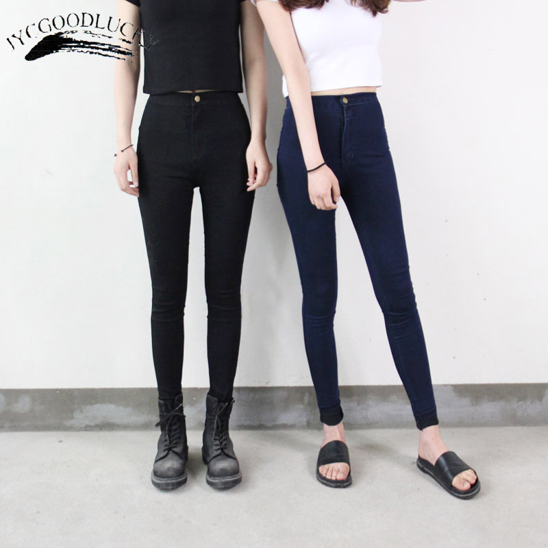 Women Stretch Black Skinny Jeans With High Waist Denim Blue Ladies Push Up White Jeans 2