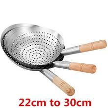 Большой толстый сетчатый фильтр из нержавеющей стали дуршлаг вок посуда с деревянными ручками масло муки просеиватель дуршлаг кухонный вок для приготовления пищи