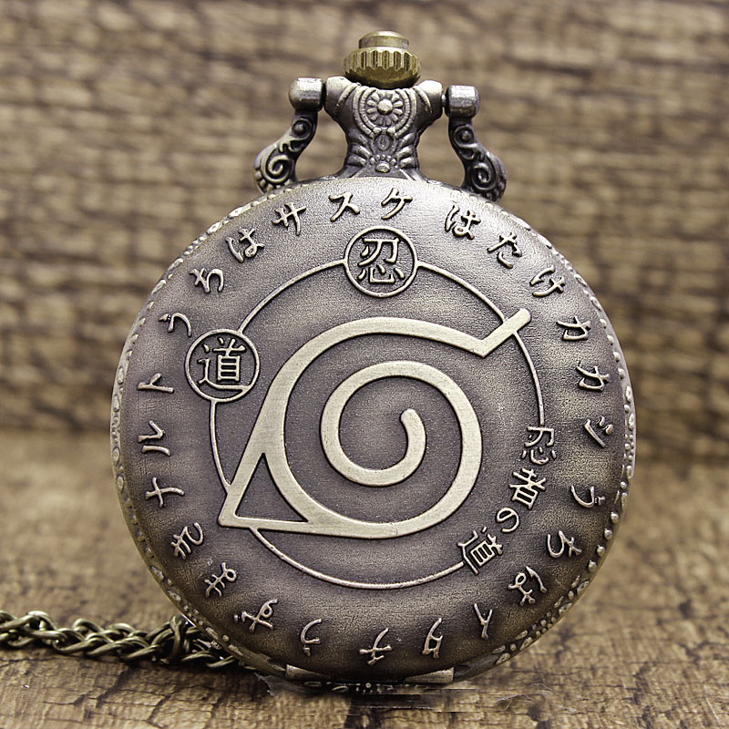 HOT Anime Naruto Vintage Leaf Figure Pocket Watch Mens Watch With Fob Chain NARUTO Fans Cosplay Collectibles Toys Gifts