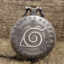 Naruto Vintage Leaf Figure Pocket Watch