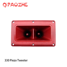 QIPAOZHE 2Pcs Piezo Tweeter Piezo Treble Speakers Piezoelectric Audio Speaker Buzzer DIY Home Theater  System 20mm piezo transducer buzzer 10 pcs