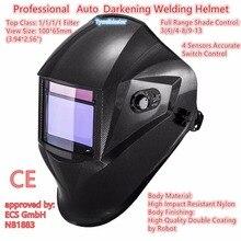 """4 Welding Sensors 100*65mm(3.94*2.56"""")"""