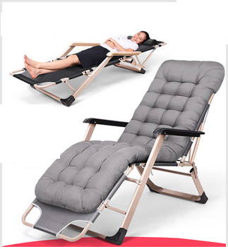 Folding chair lunch break nap bed back lazy leisure beach home multi-function chair portable цена