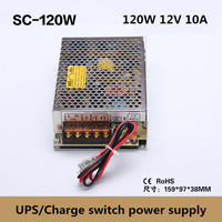SC 120W 12 120W 12V universal AC UPS/Charge function monitor switching power supply input 110/220v 13.8v 12v battery charger