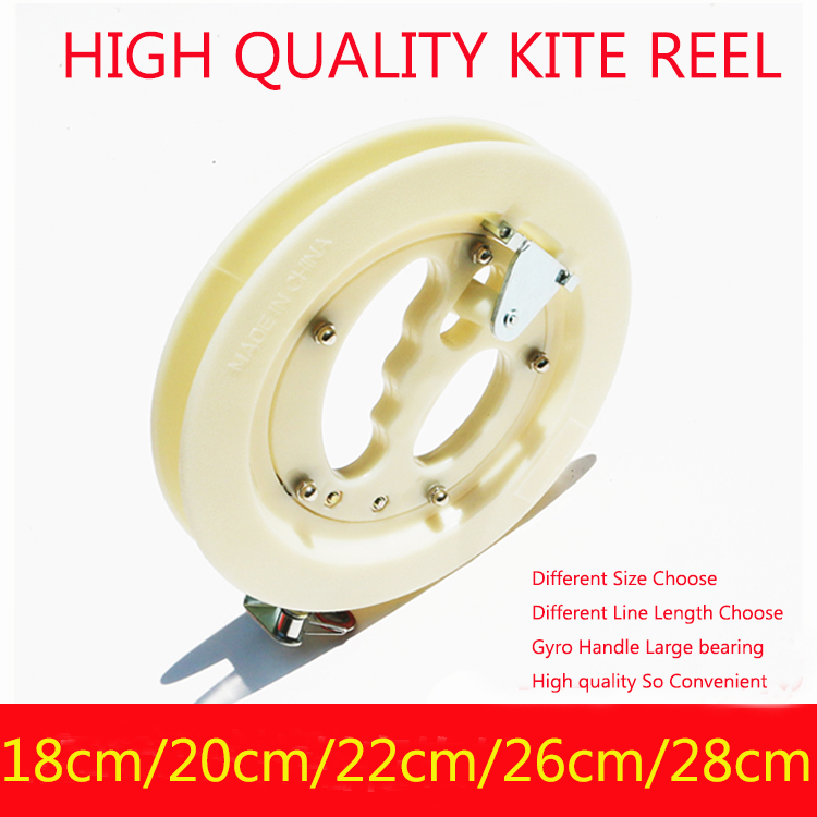 Free Shipping High Quality Flying Kite Reel Children Kite Line Wholesale Weifang Kite Factory Wheel Kevlar Line Toys
