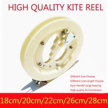 Kite Reel