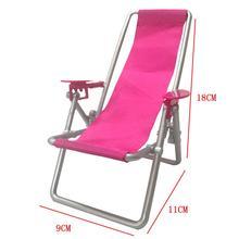 Plage Chaise En Achetez Prix Petit Des Lots À De Plastique jL3A54R