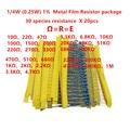 30 valores x20 Uds = 600 Uds 1/4W (0,25 W) 1% de película de Metal juego surtido de resistencias de paquete electrónico diy kit de resistencia (10R ~ 1 M)