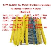 30values x20pcs=600pcs 1/4W (0.25W) 1% Metal Film Resistor Assortment Kit Set pack electronic diy kit resistor (10R~1M)