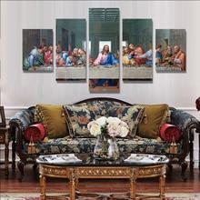 Watercolor 5 Prints Leonardo da Vinci The Last Supper For Living Room Decorative Mural Character Art Canvas Painting