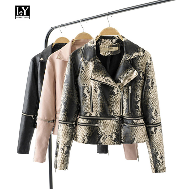 Ly Varey Lin Spring Women Faux Soft   Leather   Detachable Jacket Pu Motorcycle Overcoat Black Pink Zipper Turndown Collar Outerwear