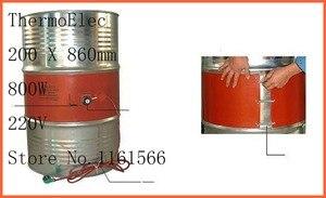 200 x860мм 800 Вт 220 В, универсальный силиконовый резиновый масляный нагревательный ремень нагревательный элемент пленочный нагреватель гибкий ...