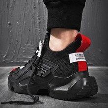 VSIOVRY Новинка 2019 года дышащая кожа мужские спортивные туфли обувь Легкий прогулочная спортивная обувь мягкая подошва для мужчин красовки