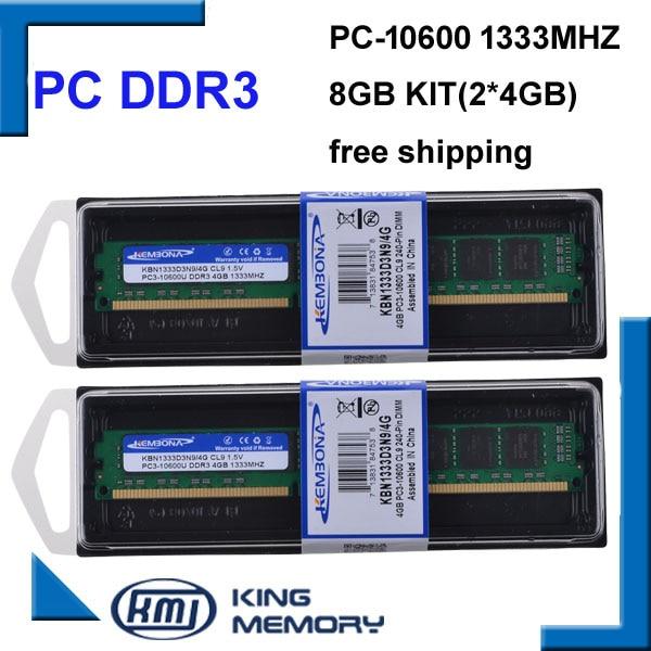 KEMBONA Desktop computer DDR3 1333Mhz 8GB (Kit of 2,2X 4GB) PC3-10600 KBN1333D3N9/4G Brand New LONGDIMM Memory Ram memoria ram