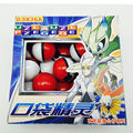 36X Ir Pocket Monsters Pokemon Pokeball brinquedo pequeno modelo de mega coletar presentes Fontes Do Partido