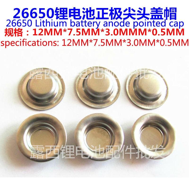 25pcslot 26650 Lithium-ion Battery Cathode Cathode Spot Cap Pointed 26650 Lithium-ion Battery Cathode Pointed Cap Accessories