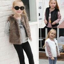 kids fur coat  girls jacket windbreaker baby girl coats
