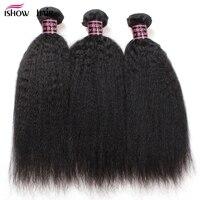 Ishow 3バンドル焼きストレート髪生インド人間の髪織りバンドルナチュラルカラー非レミー毛エクステンション工場価