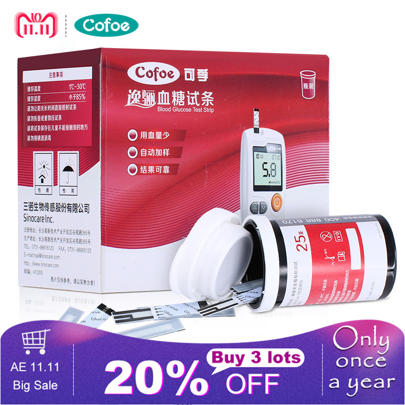 цена на Cofoe Yili 50/100 Blood Glucose Test Strips with Lancets and Needles for Diabetes monitor glucose