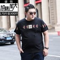 T Shirts Men Compression Shirt Men S MMA Tshirt Short Sleeve Quick Dry Workout Bodybuilding Fitness