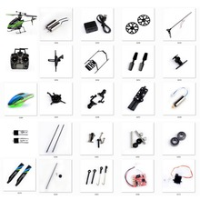 Wltoys RC Helicopter Spare Parts Kit V911S 4CH Helicopter Accessories Blades/Motor/Receiver/servo/Principal Axis for V966 V988 цена в Москве и Питере