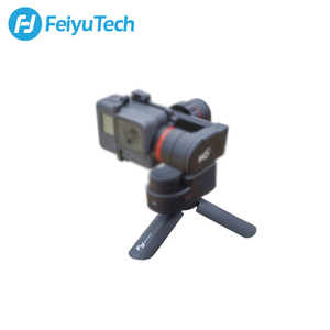 Image 3 - FeiyuTech הרשמי V1 חצובה Gimbal חצובה עבור טלפון נייד מצלמה מייצב אביזרי עבור WG2/WG/WGS/WG מיני/WG לייט