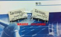 Relay PCNH-112D3MHZ DC12V 5A4 pin 12VDC