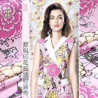 2017 spring and Autumn New Cute Pink series digital printing is a place where there is no one big flower dress vertical smooth f