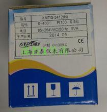 AISET Genuine Shanghai Yatai XMT 3000 / XMTG 3412 / XMTG 3412 (N) / temperature controller