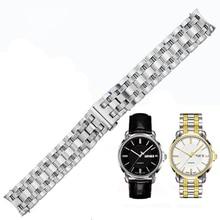 цена на ISUNZUN Stainless Steel Watchbands For Omega Tissot 1853 T065.430A Series Metal Bracelet 19mm Width Watch Classic Straps