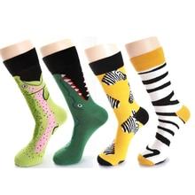 7 Colors Men Happy Socks High Quality Combed Cotton Flamingo Crocodile Zebra Animals Funny Casual Sock